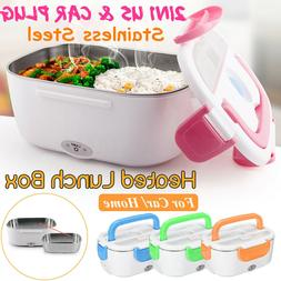 12V 40W Portable Car Electric Heating Heated Lunch Box Bento