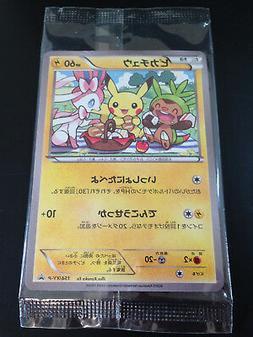 Japanese Pokemon, Pikachu 154/XY-P Seven Eleven Lunch Box Pr