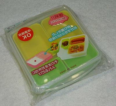 Japanese Lunch Bento Food Container 4cups In