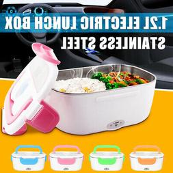 US 12V 40W Portable Car Electric Heating Lunch Box Bento Foo